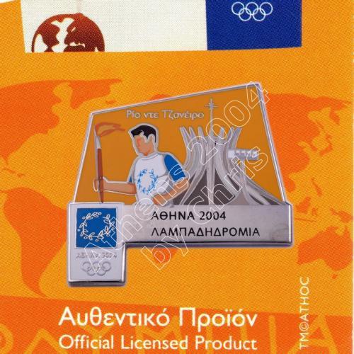 #04-171-008 Torch Relay International Route City Rio De Janeiro Athens 2004 olympic pin