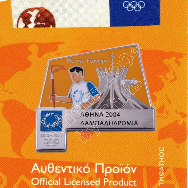 #04-171-008 Torch Relay International Route City Rio De Janeiro Athens 2004 olympic pin