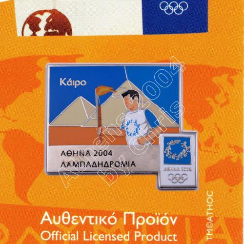 #04-171-009 Torch Relay International Route City Cairo Athens 2004 olympic pin