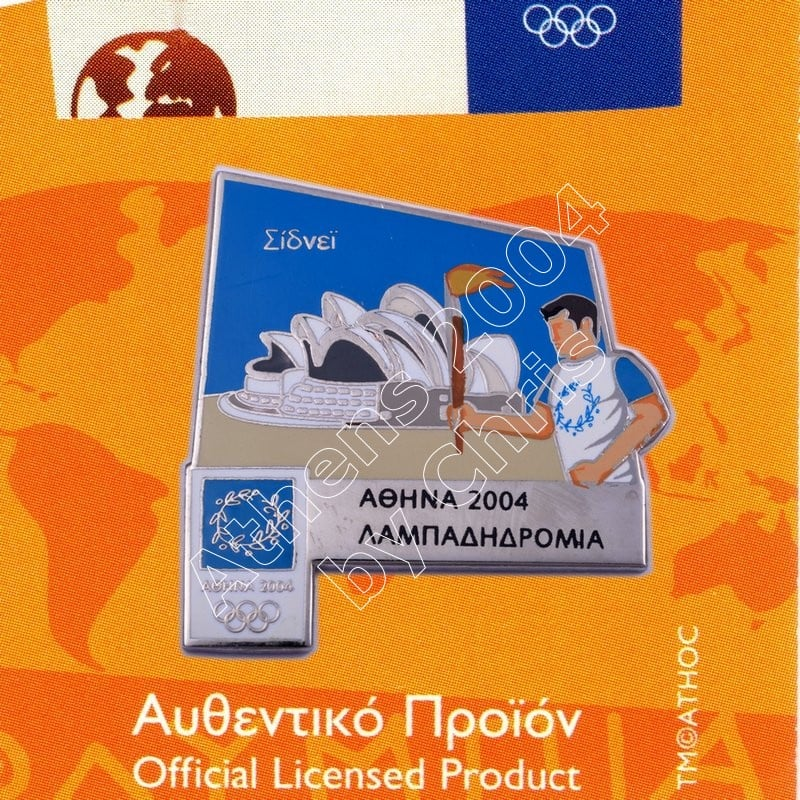#04-171-012 Torch Relay International Route City Sydney Athens 2004 olympic pin