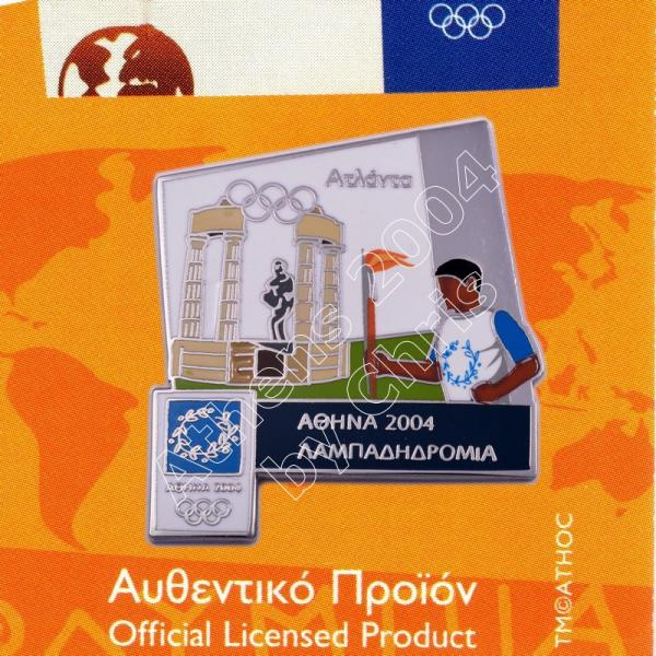 #04-171-013 Torch Relay International Route City Atlanta Athens 2004 olympic pin