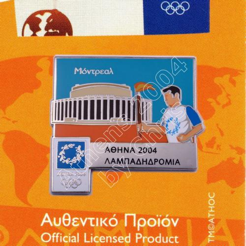 #04-171-014 Torch Relay International Route City Montreal Athens 2004 olympic pin