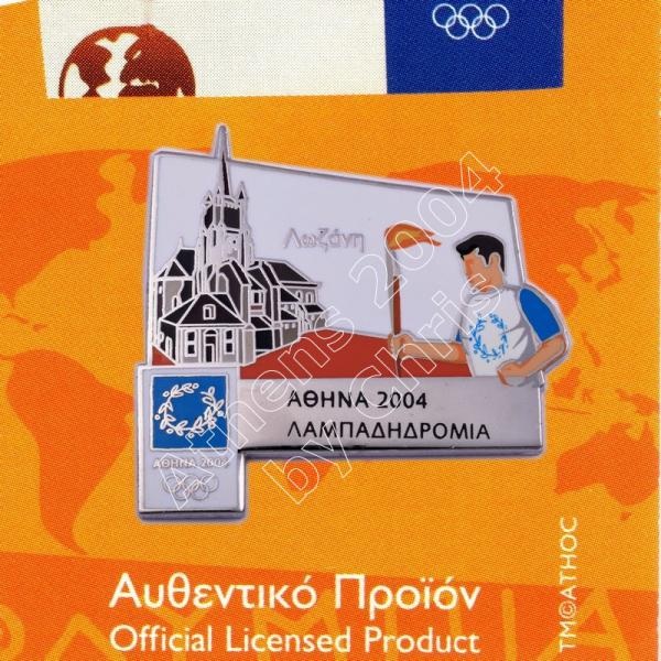 #04-171-016 Torch Relay International Route City Lausanne Athens 2004 olympic pin
