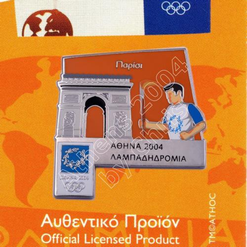 #04-171-017 Torch Relay International Route City Paris Athens 2004 olympic pin