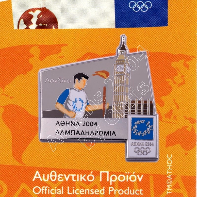 #04-171-018 Torch Relay International Route City London Athens 2004 olympic pin
