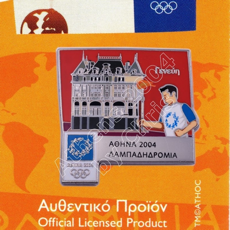 #04-171-020 Torch Relay International Route City Geneva Athens 2004 olympic pin