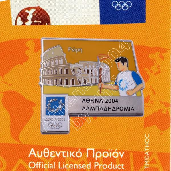 #04-171-021 Torch Relay International Route City Rome Athens 2004 olympic pin