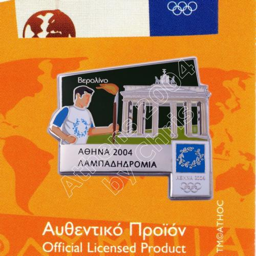 #04-171-022 Torch Relay International Route City Berlin Athens 2004 olympic pin