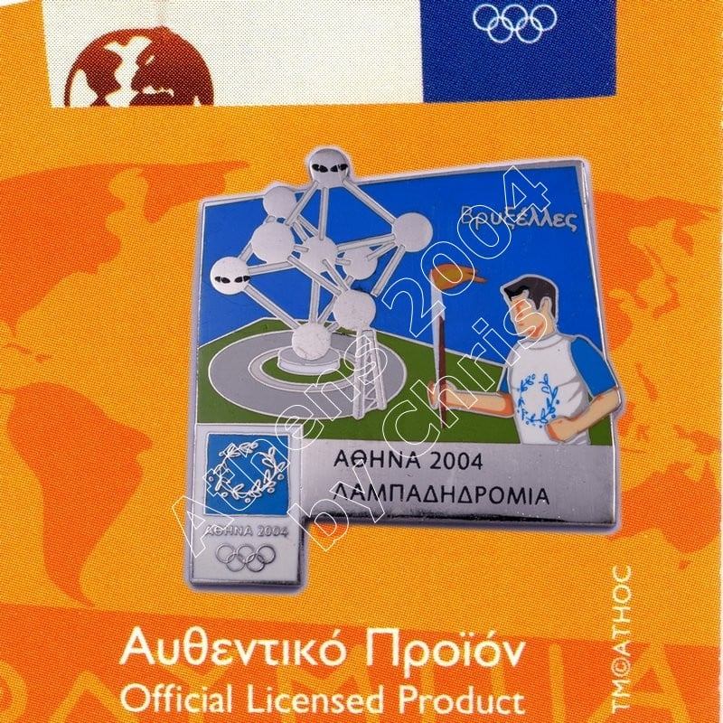 #04-171-025 Torch Relay International Route City Brussels Athens 2004 olympic pin