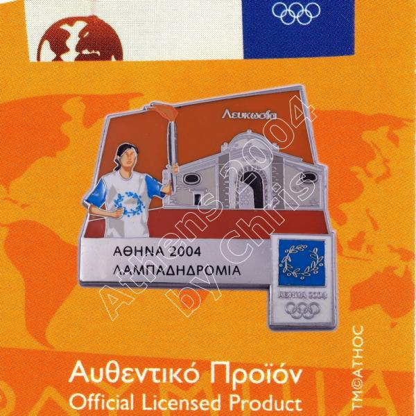 #04-171-026 Torch Relay International Route City Nicosia Athens 2004 olympic pin