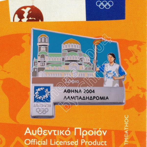 #04-171-027 Torch Relay International Route City Sofia Athens 2004 olympic pin