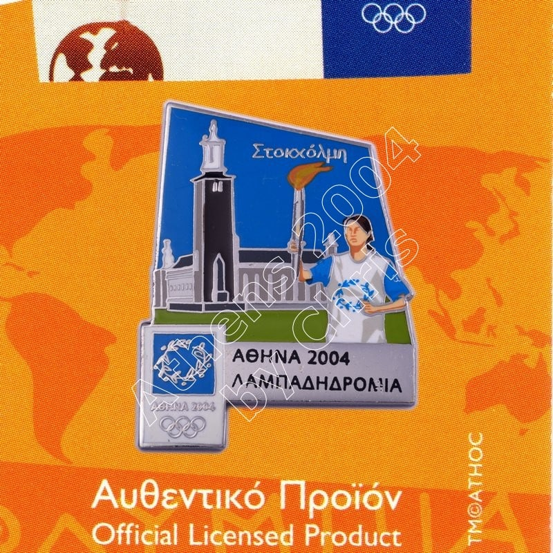 #04-171-028 Torch Relay International Route City Stockholm Athens 2004 olympic pin