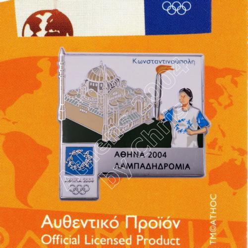 #04-171-029 Torch Relay International Route City Insabul Athens 2004 olympic pin