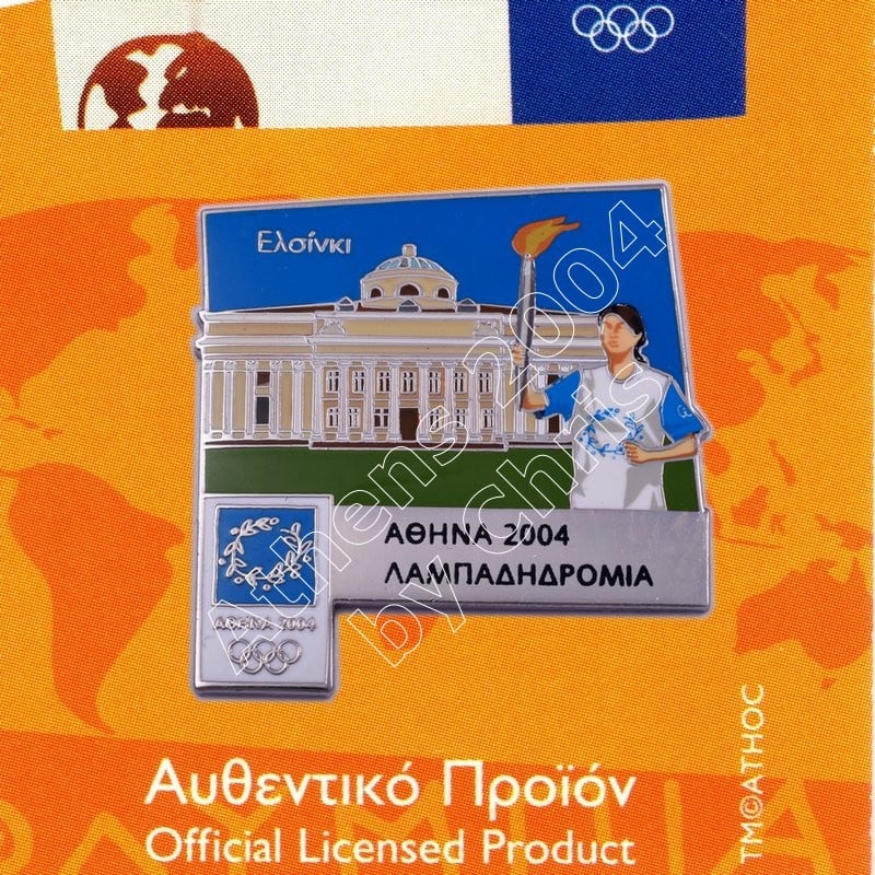 #04-171-030 Torch Relay International Route City Helsinky Athens 2004 olympic pin