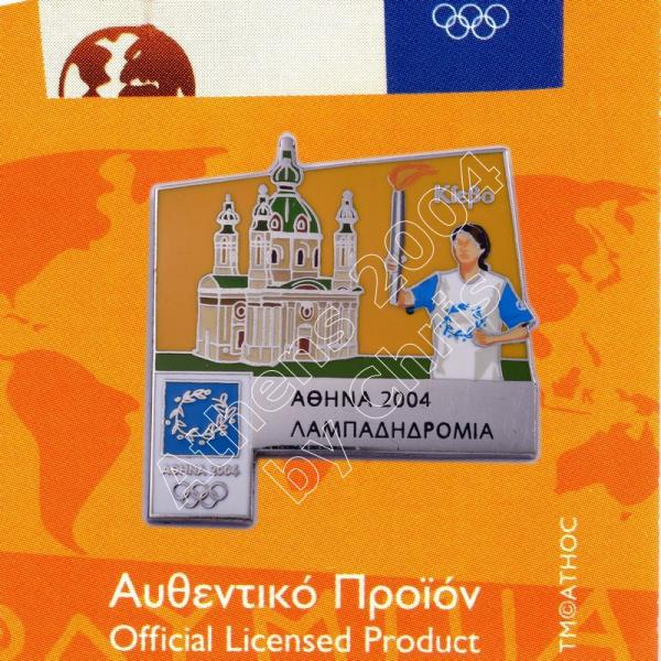 #04-171-031 Torch Relay International Route City Kiev Athens 2004 olympic pin