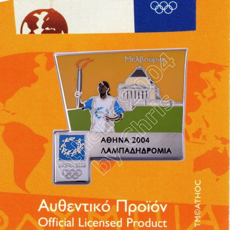 #04-171-032 Torch Relay International Route City Melburn Athens 2004 olympic pin