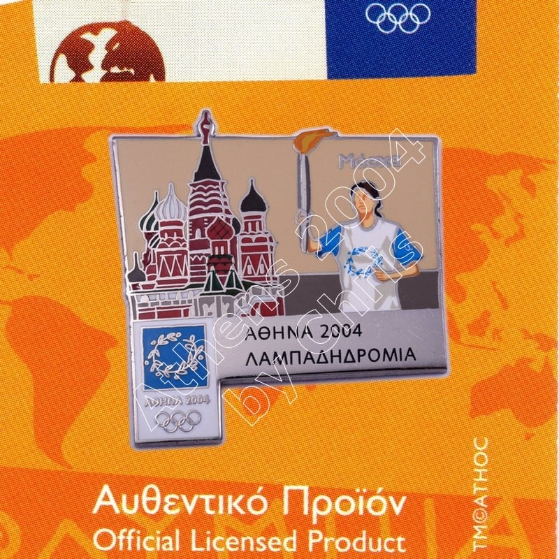 #04-171-033 Torch Relay International Route City Moscow Athens 2004 olympic pin
