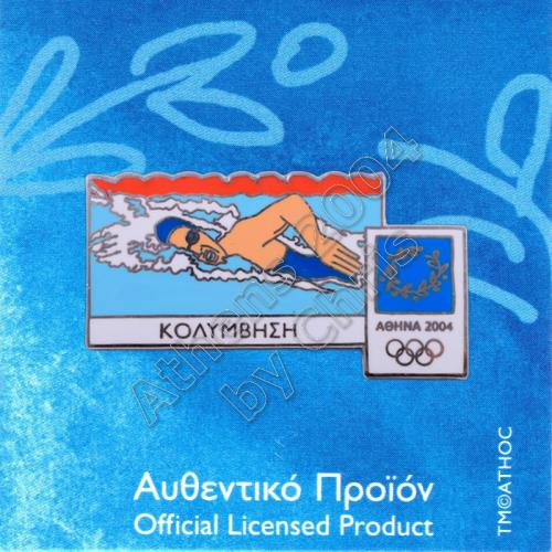 02-009-001 swimming sport Athens 2004 olympic games pin