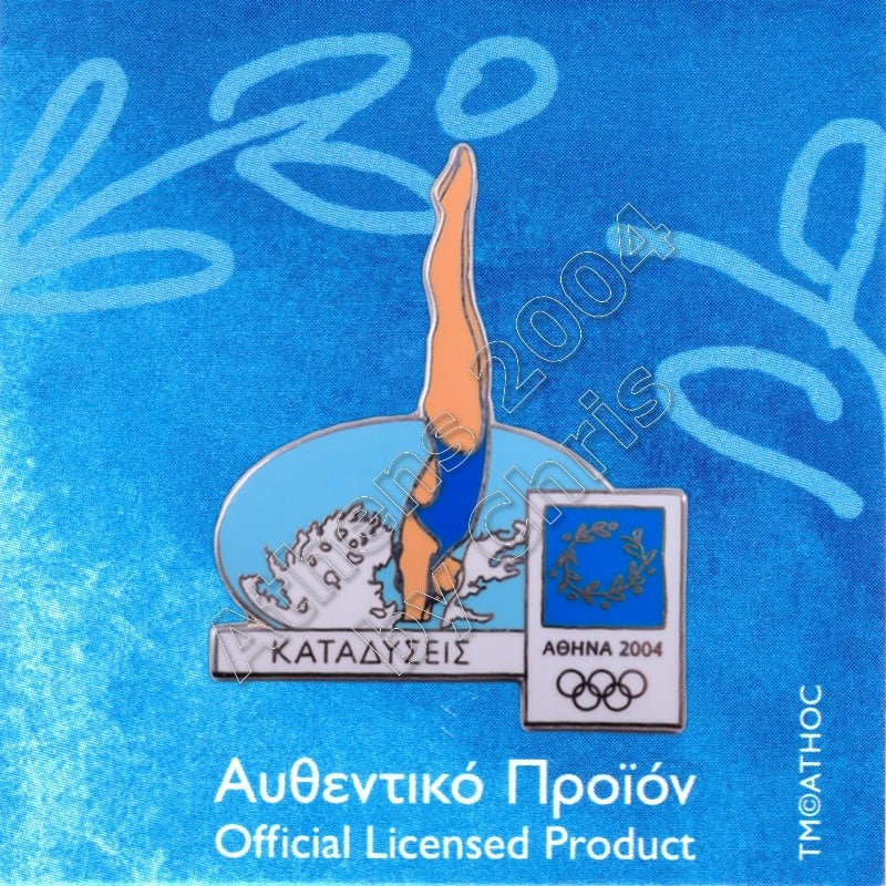 02-009-002 diving sport Athens 2004 olympic games pin