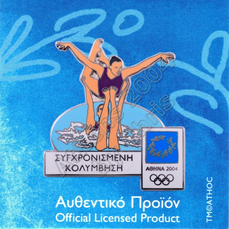 02-009-004 synchronized swimming sport Athens 2004 olympic games pin