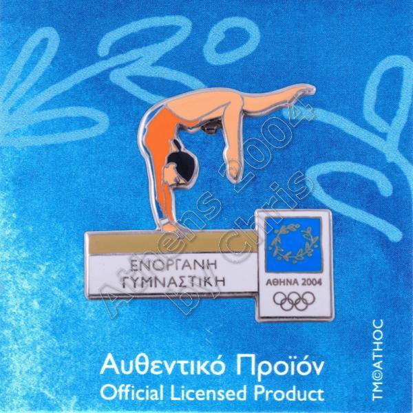 02-009-005 artistic gymnastics sport Athens 2004 olympic games pi