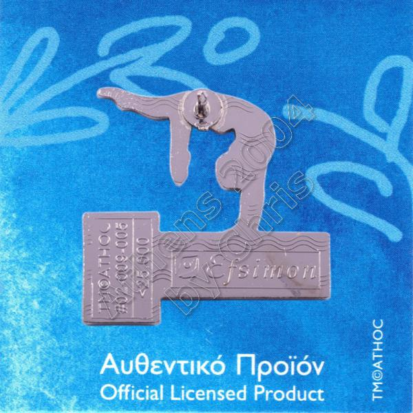 02-009-005 artistic gymnastics sport back side