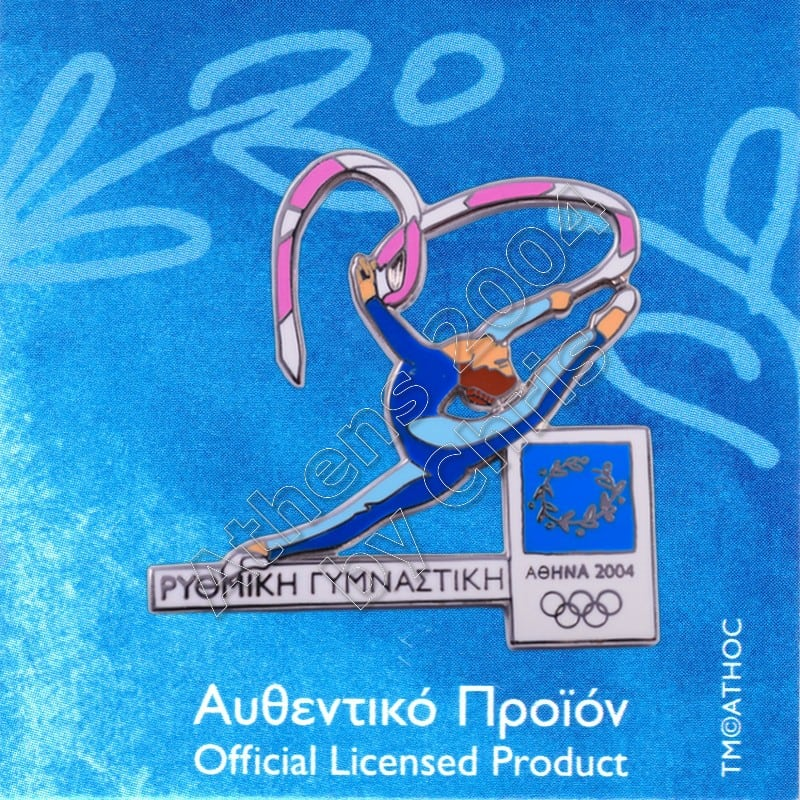 02-009-006 rhythmic gymnastics sport Athens 2004 olympic games pin