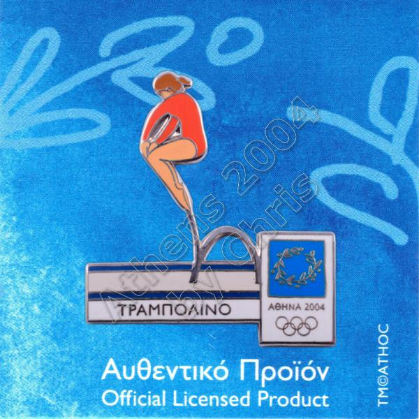 02-009-007 trampoline sport Athens 2004 olympic games pin
