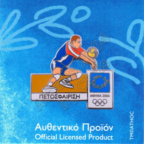 02-009-009 volleyball sport Athens 2004 olympic games pin