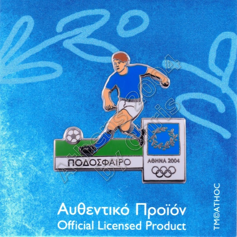 02-009-010 football sport Athens 2004 olympic games pin