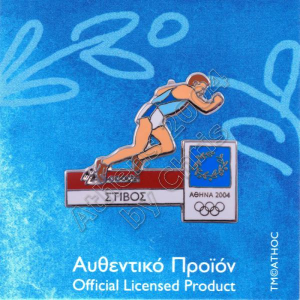 02-009-012 athletics sport Athens 2004 olympic games pin