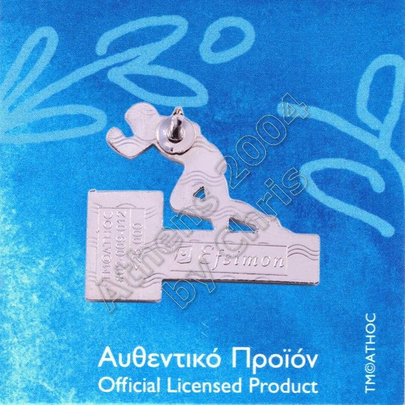 02-009-012 athletics sport back side
