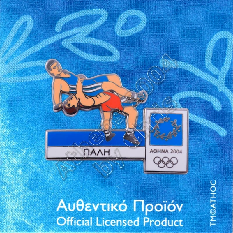 02-009-013 wrestling sport Athens 2004 olympic games pin