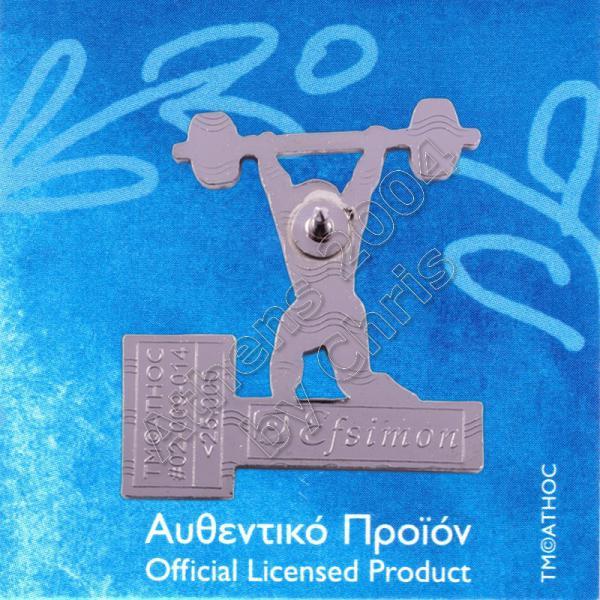 02-009-014 weightlifting sport back side