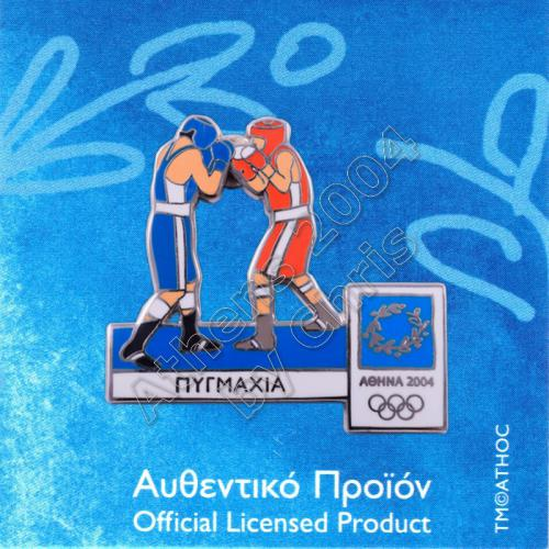 02-009-015 boxing sport Athens 2004 olympic games pin