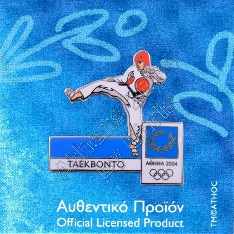 02-009-016 taekwondo sport Athens 2004 olympic games pin
