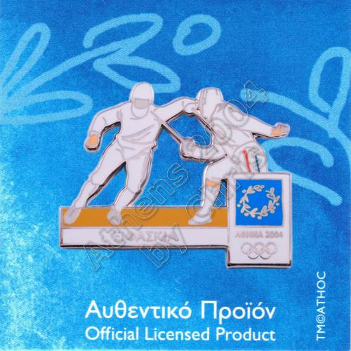 02-009-017 fencing sport Athens 2004 olympic games pin