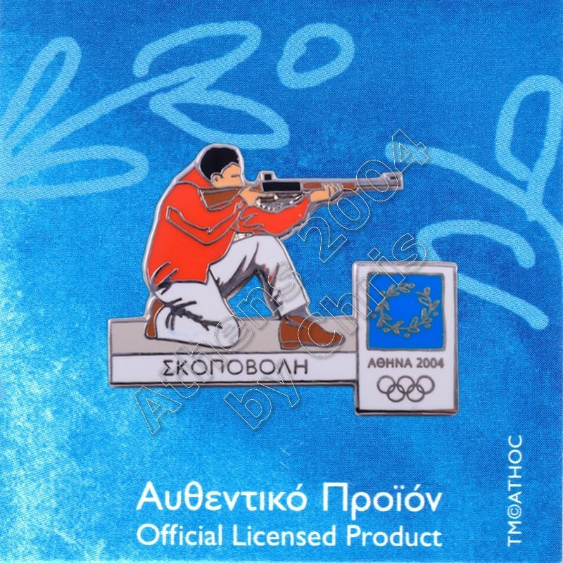 02-009-019 shooting sport Athens 2004 olympic games pin