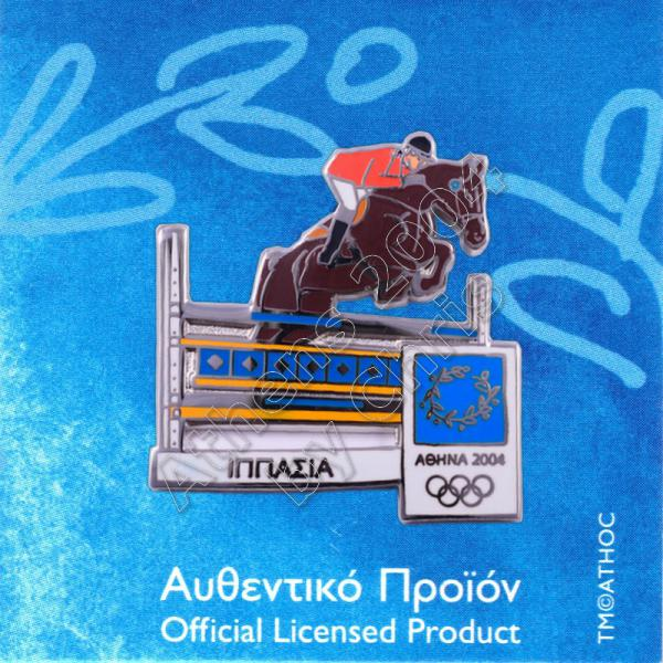 02-009-020 equestrian sport Athens 2004 olympic games pin