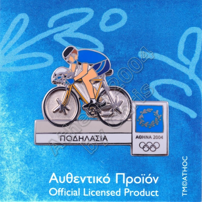 02-009-021 cycling sport Athens 2004 olympic games pin