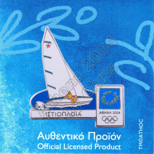 02-009-022 sailing sport Athens 2004 olympic games pin