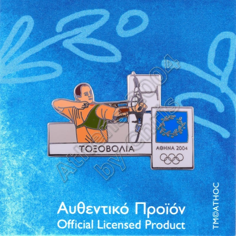 02-009-023 archery sport Athens 2004 olympic games pin