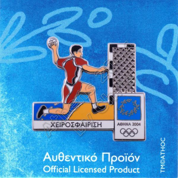 02-009-024 handball sport Athens 2004 olympic games pin