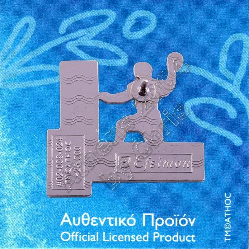 02-009-024 handball sport back side