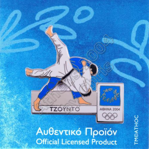 02-009-026 judo sport Athens 2004 olympic games pin