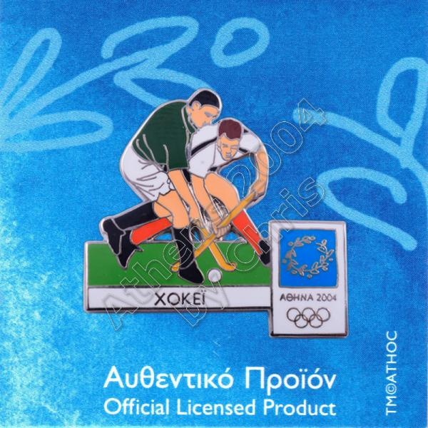 02-009-027 hockey sport Athens 2004 olympic games pin