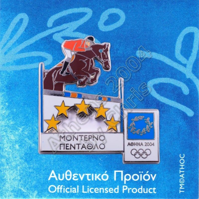02-009-028 modern pentathlon sport Athens 2004 olympic games pin