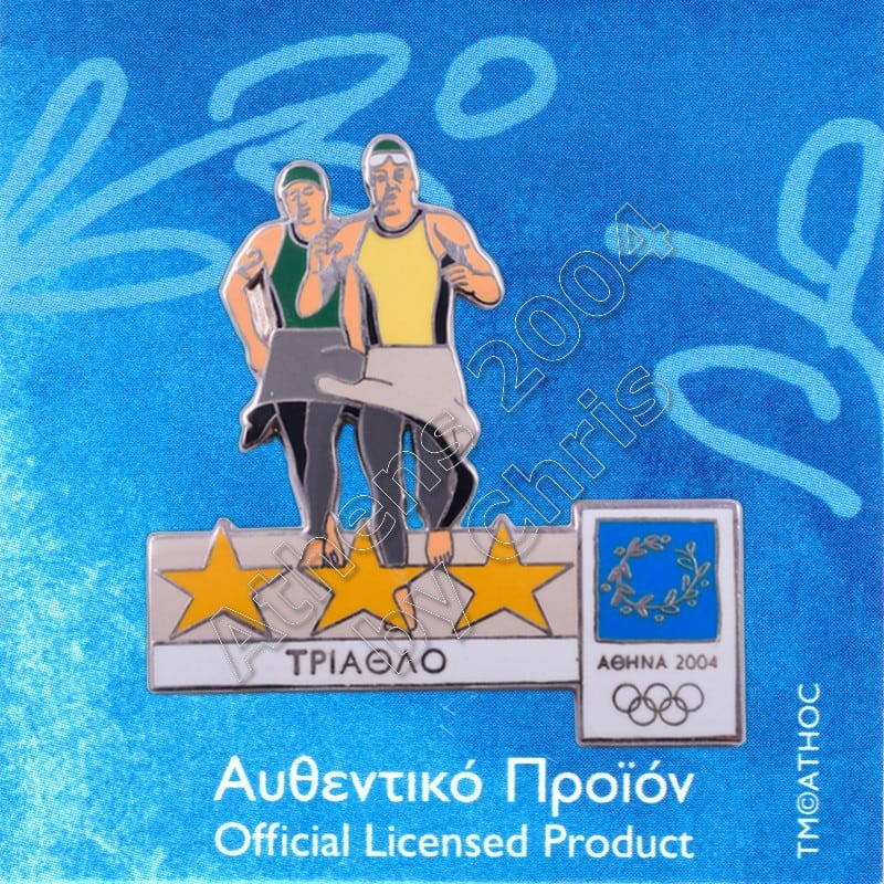 02-009-029 triathlon sport Athens 2004 olympic games pin