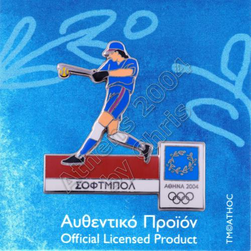 02-009-030 softball sport Athens 2004 olympic games pin