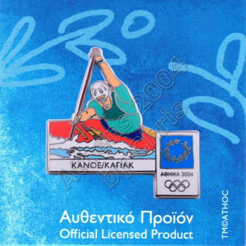 02-009-031 canoe kayak sport Athens 2004 olympic games pin